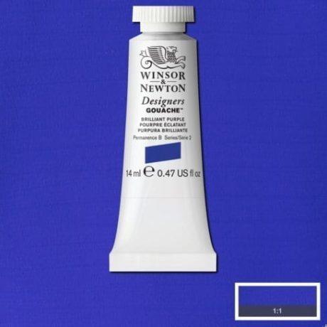 Winsor & Newton Gouache Brilliant Purple